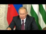 Пресс-конференция Владимира Путина и президента Абхазии