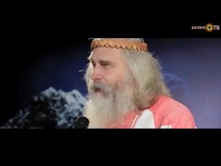 Матушка Земля. Александр Субботин/ Любослав