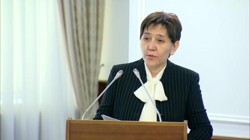 МСС қызметін трансформациялау туралы (Т. Дүйсенова)