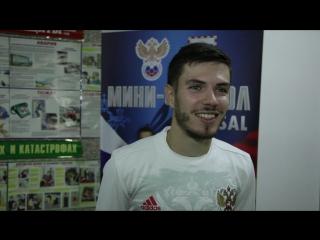 Иван Милованов о сборах в национальной команде, своей цели и болельщиках
