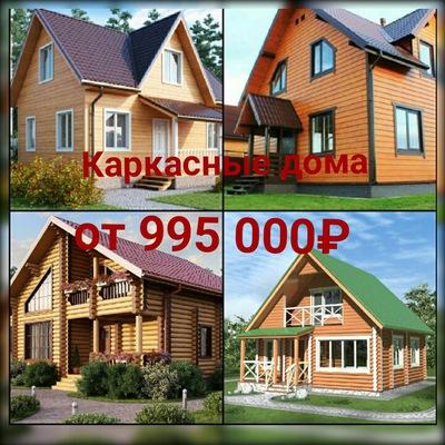 Сурен Геворкян