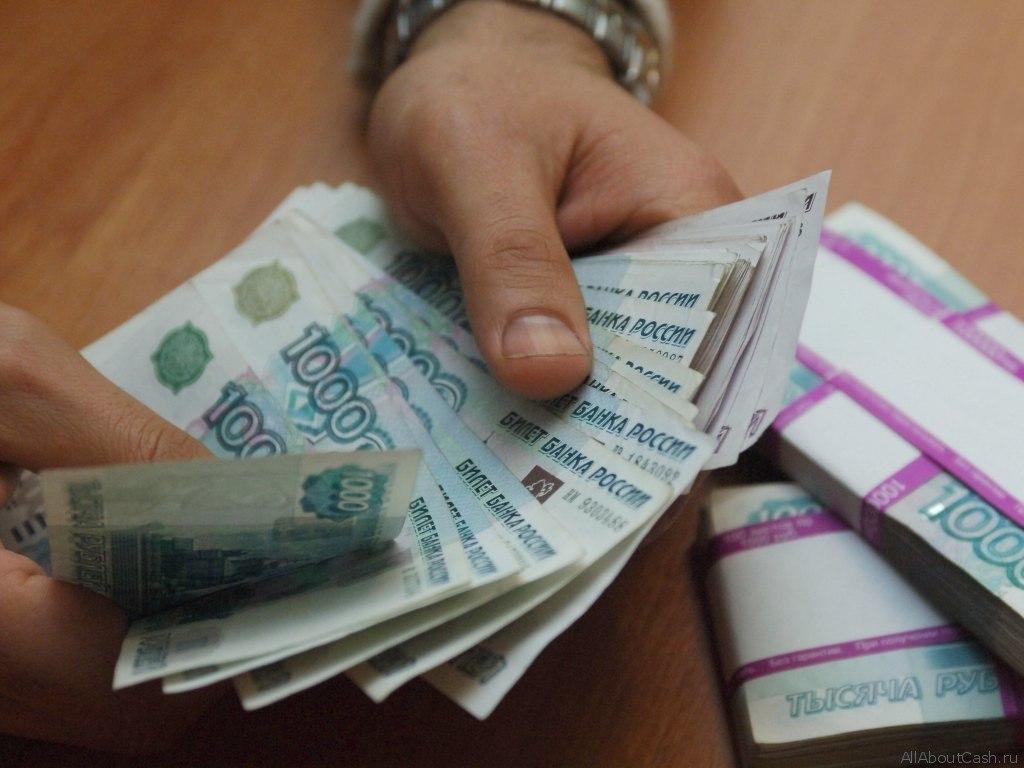 Власти Карачаевска забыли о долге более 9 млн рублей