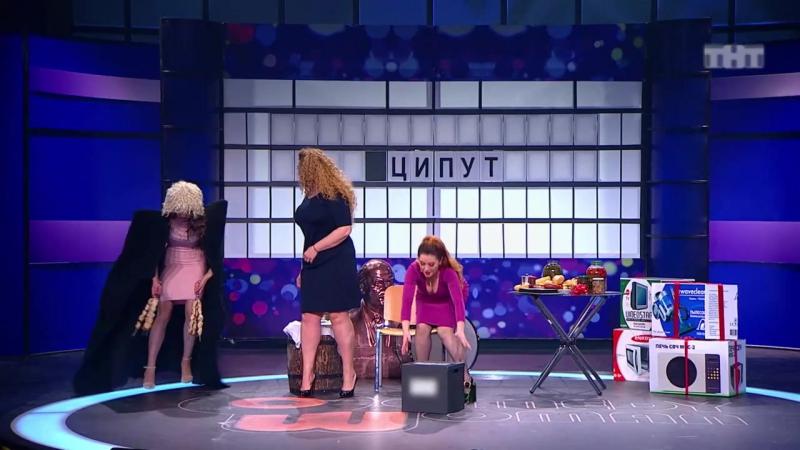 Comedy Woman׃ Невероятный случай в Поле чудес.