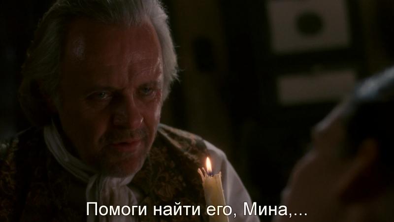 Дракула | Dracula (1992) Eng Rus Sub (1080p HD)