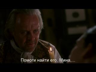 Дракула | Dracula (1992) Eng + Rus Sub (1080p HD)