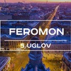 Feromon 5 uglov кальянная СПб