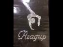 Термоаппликация гимнастка