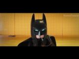 Лего Фильм: Бэтмен / The LEGO Batman Movie - дублированный трейлер