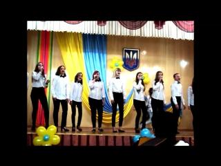 Концерт з нагоди зустрічі випускників ЗОШ № 33 у 2017р.