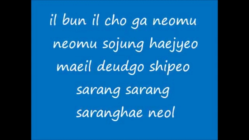 L.O.V.E GIRL by CN Blue(lyrics)