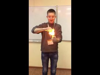 быстрый трюк с огнем