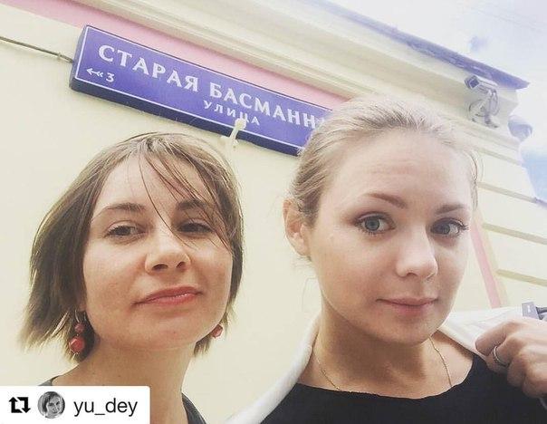 Карина Разумовская, Санкт-Петербург - фото №5
