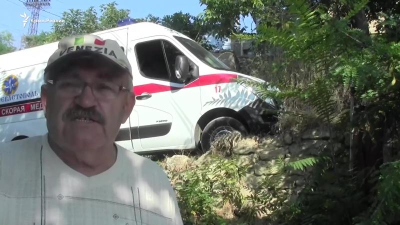 В Севастополе машина «скорой помощи» застряла над обрывом с пациенткой