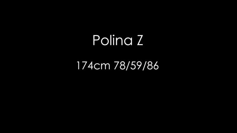 Elimodfaces - Polina for Nologo Mgmt Milan