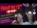 Наш тупняк 2 l Пятница в субботу l Friday the 13 Halloween costume pack l Gang Beasts