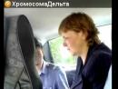 Владимирский централ передаёт ветру северному...