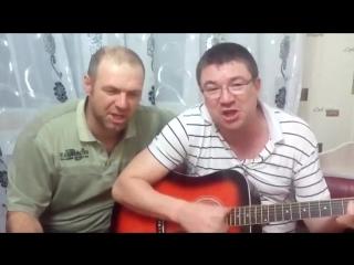 Песня под гитару.из 90-х
