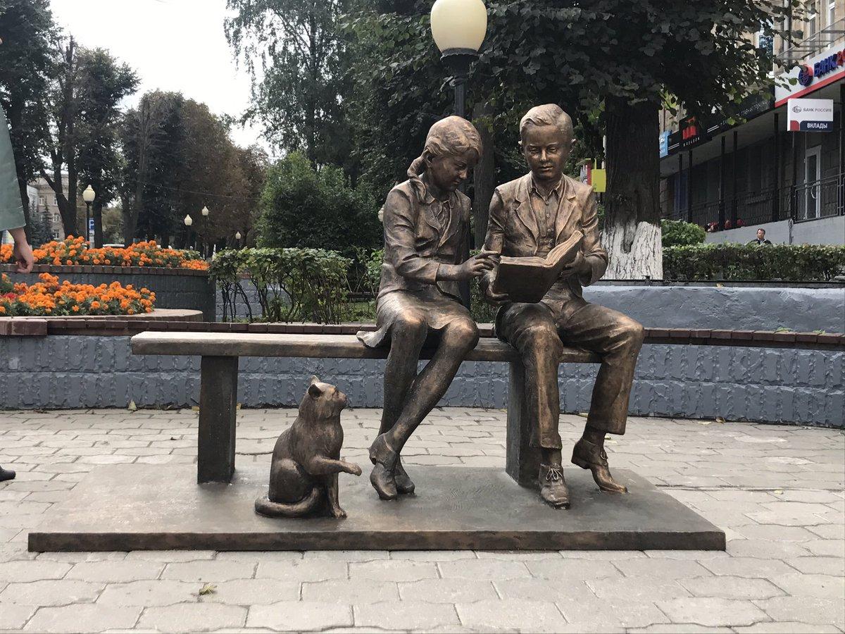 городская скульптура в туле фото с названиями