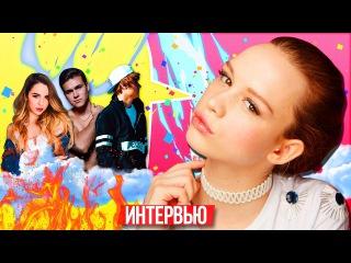 Диана Шурыгина интервью - Николай Соболев покрывает насильников. #надонышке