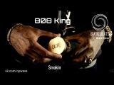 SMOKEBEATS   808 King. Smokin