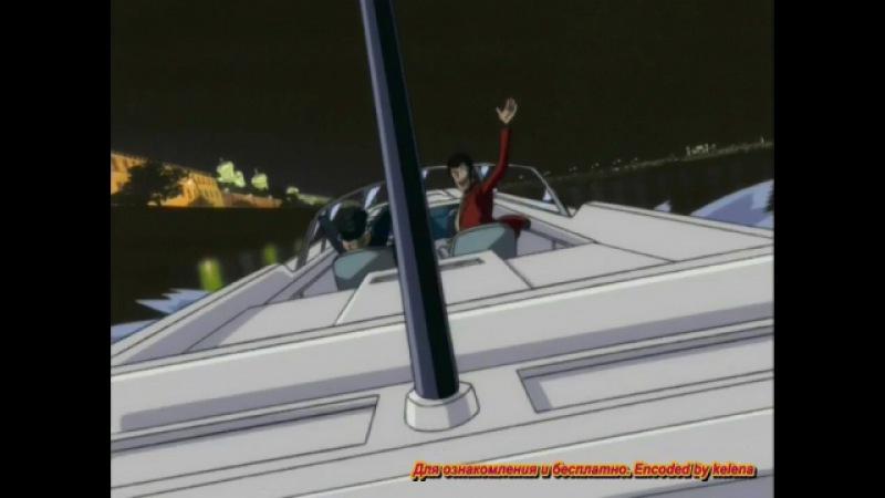 [SHIZA] Люпен III - Операция по возврату сокровища Lupin III - Operation Return the Treasure TV [Azazel] [2003] [Русская озву