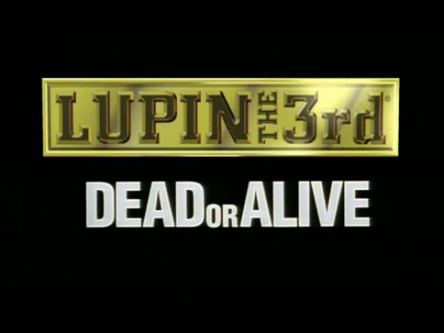 [SHIZA] Люпен III - Живым или мёртвым (фильм, часть 1) Lupin III - Dead or Alive MOVIE [Azazel] [1996] [Русская озвучка]