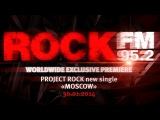 PROJECT ROCK new song