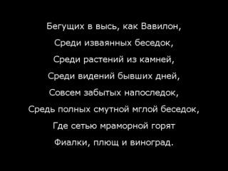 Стих который читала лиза