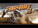 FlatOut 2 по сети - 5 vs Joe Duffy, Tolizar, YUSTAS, game и др.