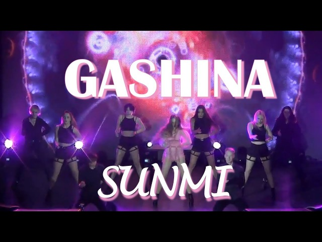 [K-POP DANCE COVER] SUNMI (선미) - Gashina (가시나) dance cover by New★Nation