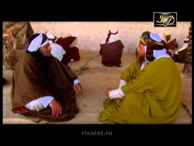 Еврей и Халиф Умар