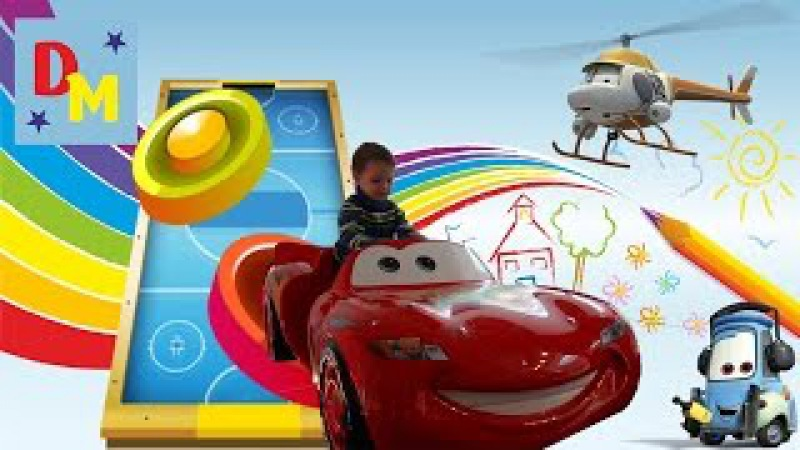 ТАЧКИ Молния Маквин Катает Даника. Играем в Аэрохоккей.CARS Lightning McVean Rolls Danica.