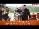 Корея Север и Юг отстрелялись по Японии