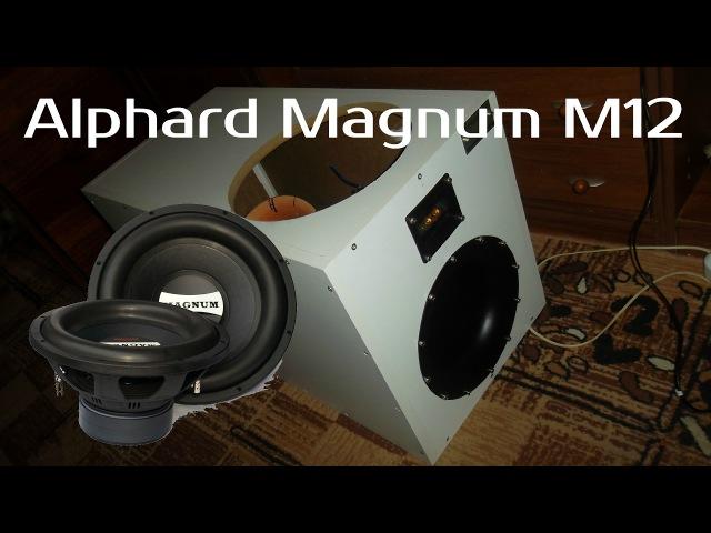 Alphard Magnum M12 / MDF 19 mm / ФИ труба.