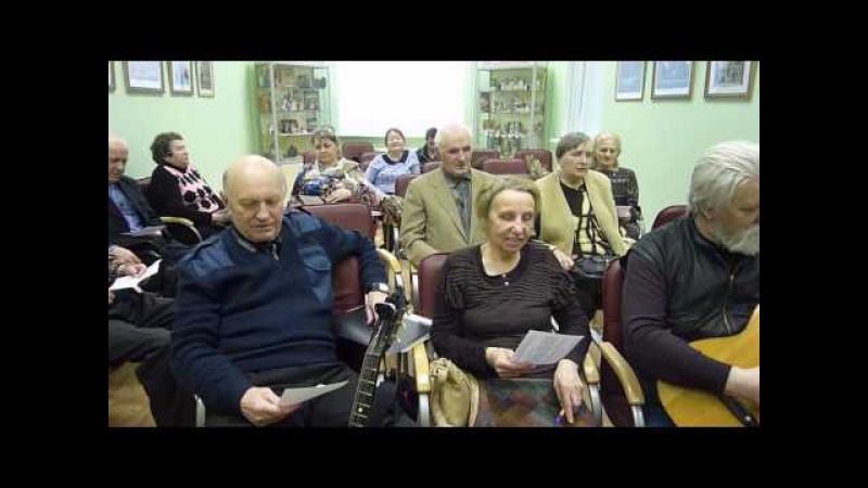 гимн клуба БУРЕВЕСТНИК муз сл Г Самоленкова хор Буревестника