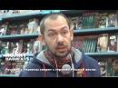 Русофоб с Украины спорит с героями Русской весны