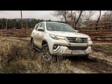 #OFFROAD #ТЕСТ #TOYOTA #FORTUNER 2018