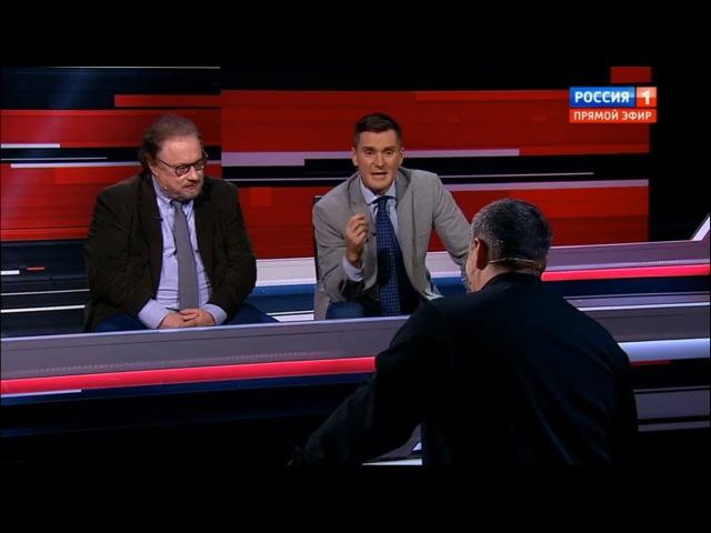 Соловьев и Куликов преподали урок истории наглому поляку