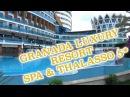 Granada Luxury Resort Spa Thalasso 5* Аланья Лучшие отели Турции