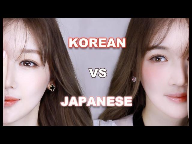 CC Eng Jap Korean makeup vs Japanese makeup 한국인 vs 일본인 메이크업💄 feat 앞머리 같이 잘라요😘 I Daiya다이 5055