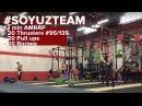 Тренировка команды SoyuzTeam