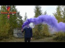 Пурпурный дым Смок Фонтан-2 (Smoke Fountain)
