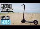 IL MIGLIOR MONOPATTINO ELETTRICO XIAOMI M365 Unboxing Italiano IncautoUnboxing