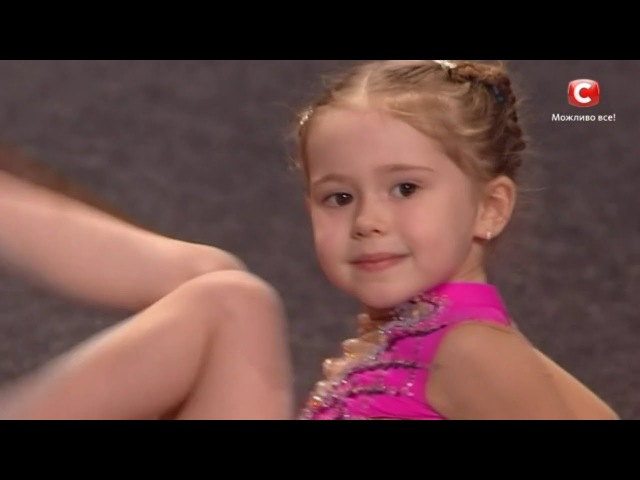 Ариадна Жук 4 года Танец