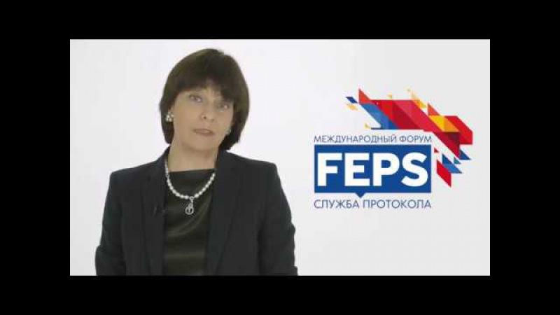 Светлана Бурякова о Форуме