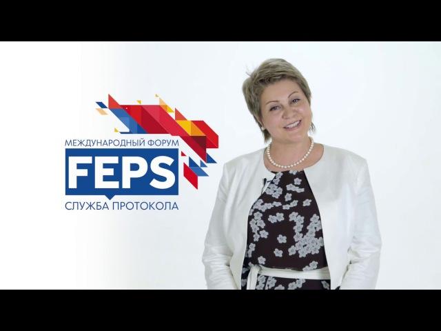 Ольга Кеворкова о Форуме