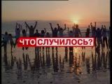 ЧАС ПИК 17.03.17 вечер