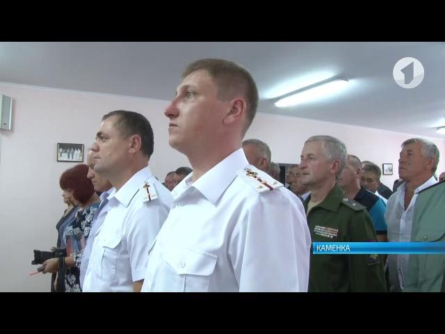Годовщина перехода Каменского РОВД под юрисдикцию ПМР