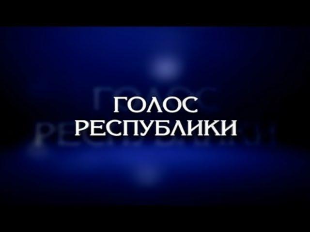 """Стаханов. Жевлаков С.В. """"Голос Республики"""" Главы районов 27 мая 2017"""