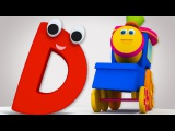 The letter D song ALPHABET SONG preschool learning Learning Street With Bob the train